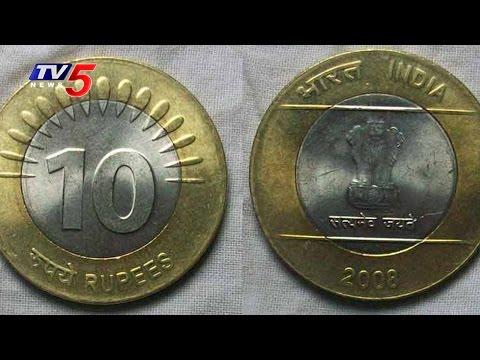 10 Rs Coins To Ban By RBI ? | నిజామా కాదా ?