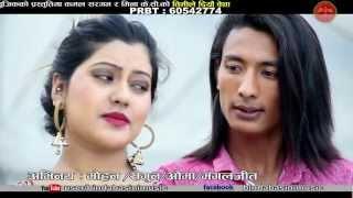 Maile Mage Chokho Maya by Muna Thapa, Mina K.C & Sanjay Shripal