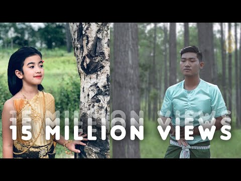 Jenna Norodom and Narong cover មើលប្រុសល្ងង់ - Merl Bros Langong - Sinn Sisamouth & Pen Ron