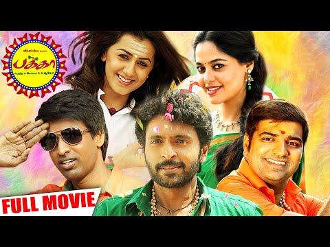 Pakka | Tamil Comedy Movie | Vikram Prabhu | Nikki Galrani | Bindhu Madhavi | Soori | Sathish