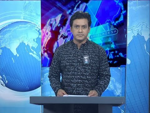 11 PM News || রাত ১১টার সংবাদ || 21 February 2020 || ETV News