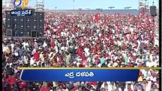 19th april ghantaraavam 7 pm heads andhra pradesh