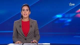 Jt en français Al Aoula du 28/01/2019