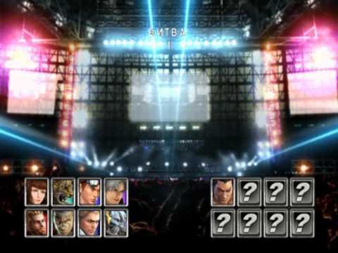 Обзор игры Теккен 5 !!!Читерская пушка! (видео)