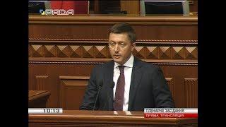Сергій Лабазюк закликав колег підійти без політиканства до законопроеку про реінтеграцію Донбасу