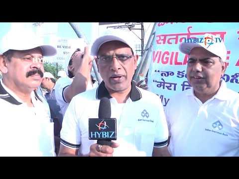 Vigilance Awareness Week 2017 of IOB | Ramakrishna