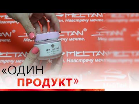 Крем увлажняющий питательный Плацентарный комплекс MeiTan