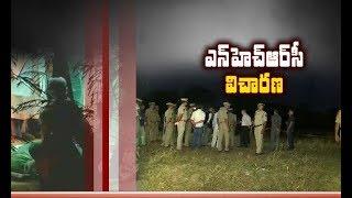 NHRC Team Examines Four Bodies | Of Disha's Killers | At Mahabubnagar Dist Govt Hospital