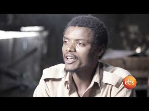 Yetekeberew (የተቀበረው) EBS Series Drama Season 1 - EP 2