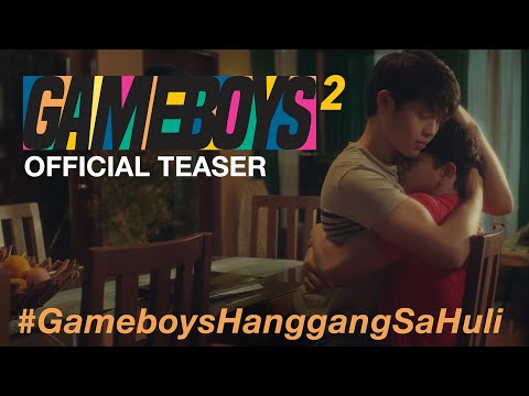 GAMEBOYS 2 | Official Teaser | [ENG SUB]