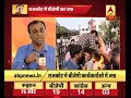 Gujarat Civic Election Result 2018: BJP workers CELEBRATE in Rajkot; BJP leads on 22, Cong 17 - Video