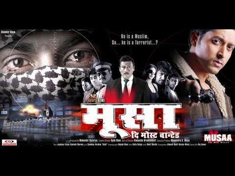 Watch Online Musaa (2011) Full Movie