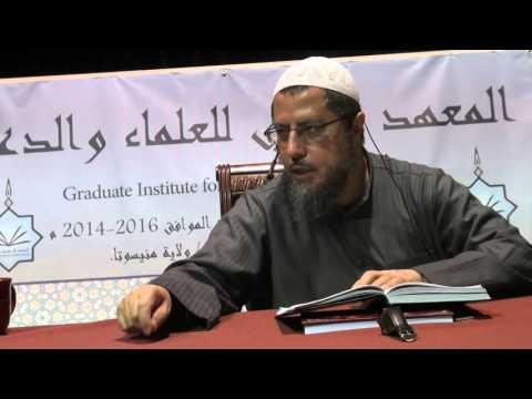 شرح قطر الندى وبل الصدى في النحو-٥