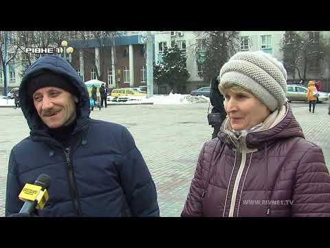 Яку галузь в Україні потрібно реформувати? Думка рівнян [ВІДЕО]