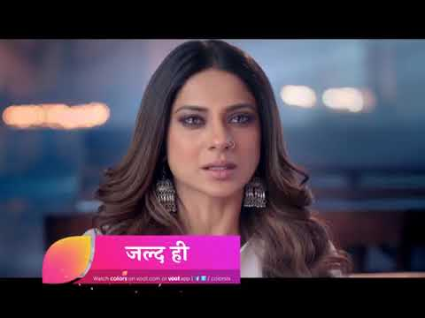 Bepannaah- Coming Soon!