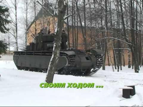 Пятибашенный Т-35А отправился своим ходом на реставрацию