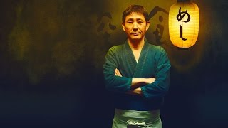 Nonton Midnight Diner: Tokyo Stories - Opening [HD] Film Subtitle Indonesia Streaming Movie Download
