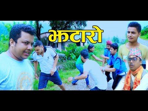 (Nepali Comedy Serial || झटारो || Jhataro || Episode 16 || 29 , Aug, 2018 - Duration: 23 minutes.)