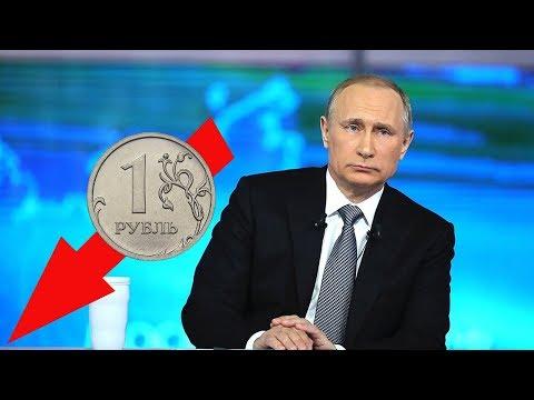 Обвал рубля начался срочно выводите деньги - DomaVideo.Ru