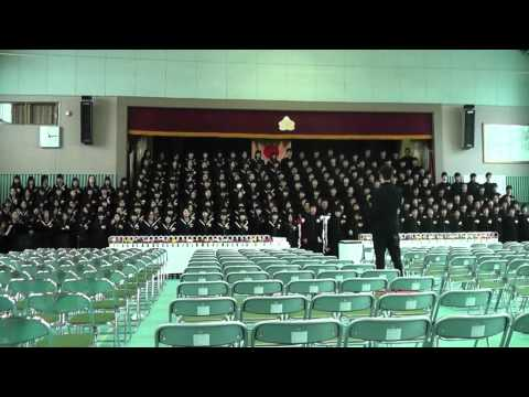 養精中学校 「旅立ちの日に」 2014卒業式