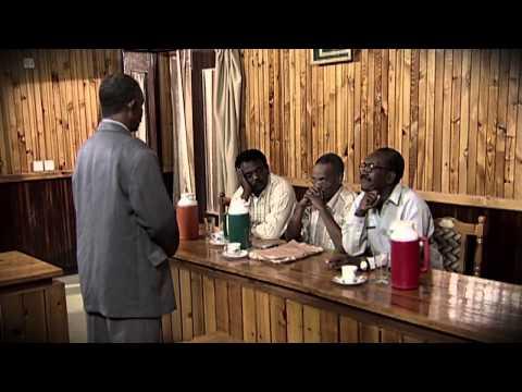 البيروقراطية فى السودان