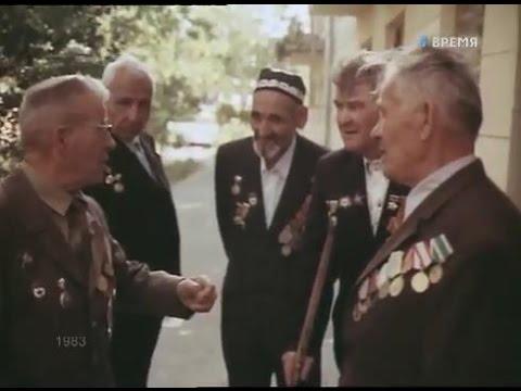 Настоящий СССР - Ветераны у дома Павлова (1983)