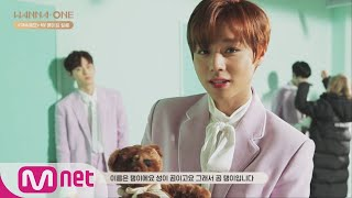 Video Wanna One 컴백 미리보기 l ′약속해요(I.P.U.)′ M/V 메이킹 필름 MP3, 3GP, MP4, WEBM, AVI, FLV Maret 2018