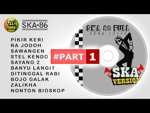 SKA 86 - FULL SONG (Reggae Ska Version)