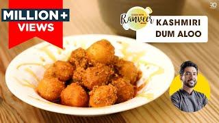 Video Kashmiri Dum aloo   कश्मीरी दम आलू   Chef Ranveer Brar MP3, 3GP, MP4, WEBM, AVI, FLV Agustus 2019