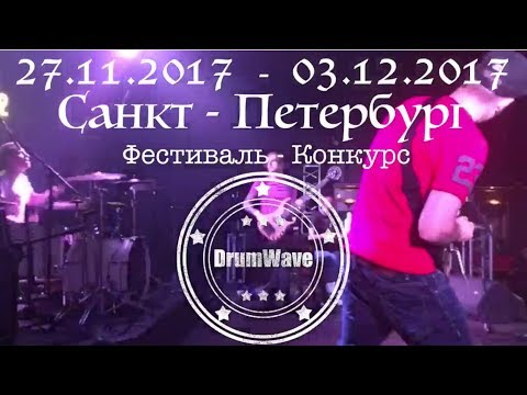 Приглашаю на конкурс-фестиваль!  ТЁМА МАМАЙ (г.Санкт-Петербург)