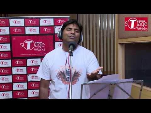 , title : 'Pushkar Kandpal   Recording Contest   T-Series StageWorks'