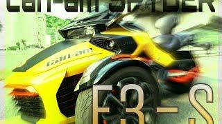 9. Can-am Spyder F3 Daytona 500 Version  Turbo Concept Style