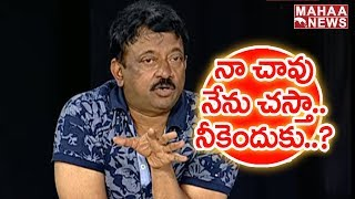 Video RGV about his Mobile History | Women Leading in Watching PoXX |#GST | #PrimeTimeWithMurthy MP3, 3GP, MP4, WEBM, AVI, FLV Januari 2018
