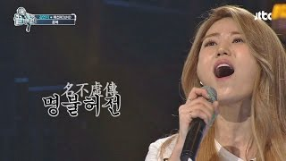 "Video Kim Yeon-ji Singing ""In Dreams♬"" Will Go to the End Episode 25 MP3, 3GP, MP4, WEBM, AVI, FLV September 2019"