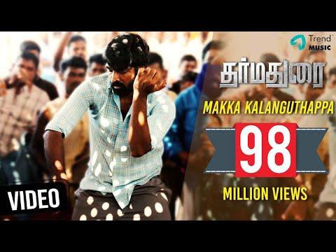 Download Dharmadurai - Makka Kalanguthappa Video Song | Vijay Sethupathi, Tamannaah | Yuvan Shankar Raja HD Mp4 3GP Video and MP3