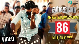 Video Dharmadurai - Makka Kalanguthappa Video Song | Vijay Sethupathi, Tamannaah | Yuvan Shankar Raja MP3, 3GP, MP4, WEBM, AVI, FLV Maret 2019