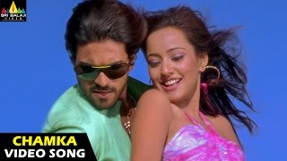 Nonton Chirutha Songs   Chamka Chamka Video Song   Telugu Latest Video Songs   Ram Charan Film Subtitle Indonesia Streaming Movie Download