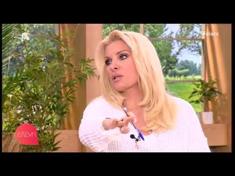"Video - H on air πρόσκληση της Μενεγάκη στη Ζαρίφη: ""Είσαι κάπου κοντά; Θέλεις να έρθεις να τα πούμε λίγο;"""