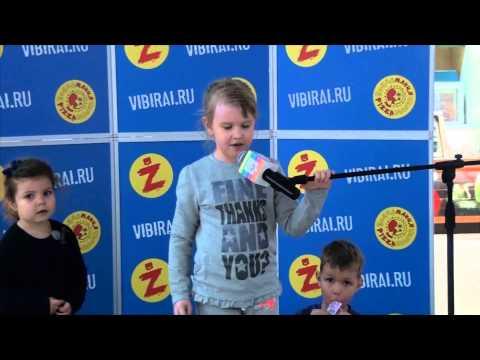 Даша Севостьянова, 6 лет