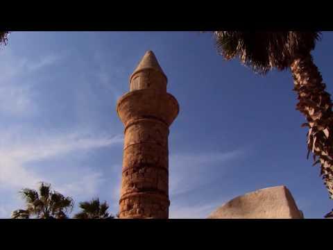 Cézárea, Bibliai Zarándokút az Éjféli Kiáltás Misszió szervezésében