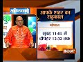 Bhavishyavani   2nd March, 2018 ( full ) - Video