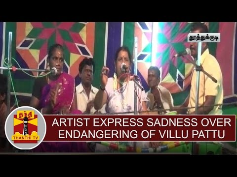 Artist-Express-Sadness-over-endangering-of-folk-art-Villu-Pattu-demands-assistance-from-Govt