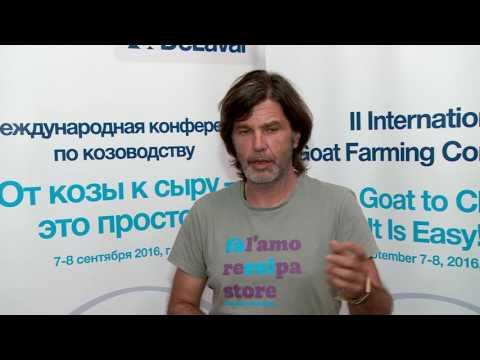 Алеш Уинклер на II Международной конференции по козоводству в Киеве