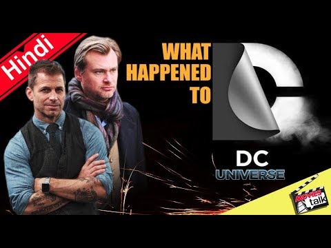 Dc Universe Is Fail Or Not ? [explained In Hindi]
