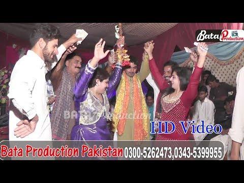 Video Samina Malik Video | Koi Hor Hovi Ha | New Song | Zil e Husnain | Latest Punjabi Song 2018 download in MP3, 3GP, MP4, WEBM, AVI, FLV January 2017