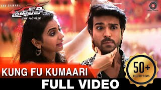 Kung Fu Kumaari   Bruce Lee The Fighter   Ram Charan   Rakul Preet Singh   Ramya Behara   Deepak