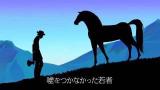 『夜のとばりの物語』予告編
