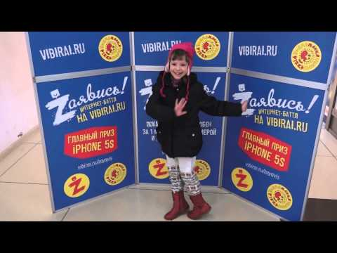 Ира Овчинникова-Лазарева, 7 лет