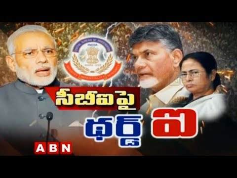Discussion | CM Chandrababu Decision On CBI Raids, Blocks CBI Entry in AP | Part 2 | ABN Telugu