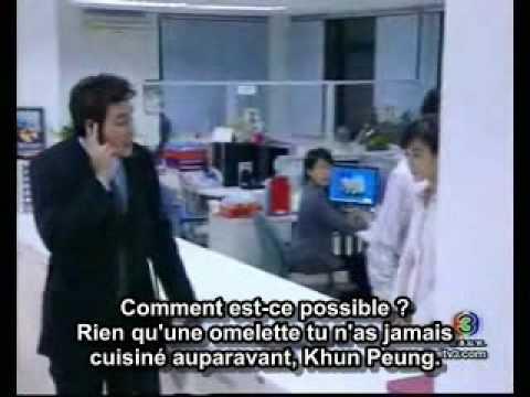 Sood Sneay Ha [French Sub] 1-2 (видео)